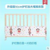 床圍欄 - 床護欄兒童老人實木擋板防掉床  【贈送床護欄】