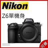 Nikon 尼康 Z6 BODY 單機身 FX 全片幅 全幅 五軸防手震 國祥公司貨 登錄送64G卡至4/30