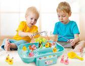 兒童戲水玩具 兒童釣魚玩具池男女孩戲水寶寶小貓電動釣魚 珍妮寶貝