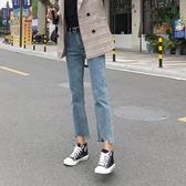 牛仔褲 牛仔褲女2019春裝新款高腰寬鬆寬腿顯瘦百搭學生九分cec直筒褲子『快速出貨』