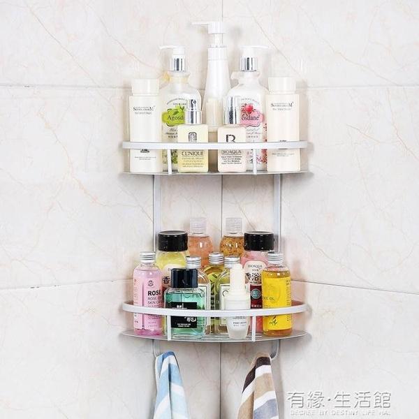 浴室置物架廁所吸盤式儲物架吸壁式衛生間衛浴三角架子壁掛免打孔AQ 618購物節