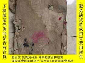 二手書博民逛書店罕見清代宗教手抄本:看相書(帶四幅圖)Y195867