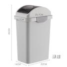 垃圾桶 搖蓋式廁所家用衛生間客廳方形有蓋創意室內廚房廢紙桶紙簍JY【快速出貨】