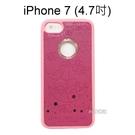 雙子星壓紋保護殼 [星空] 桃 iPhone SE (2020) / iPhone 7 / 8 (4.7吋)【三麗鷗正版授權】