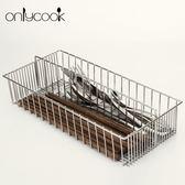 雙12鉅惠 304不銹鋼消毒柜筷子筒廚房置物架筷籠餐具收納盒筷子籃 森活雜貨