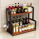 廚房置物架調料架子收納架家用調味品調料盒罐瓶架落地多層免打孔 1995生活雜貨NMS