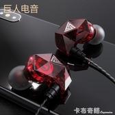 QKZ AK2立體重低音通用手機耳機掛耳式運動耳塞適用安卓蘋果 雙十一全館免運