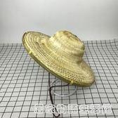 夏男士竹編草帽防雨中山帽手工竹子大沿遮陽帽戶外保潔防曬草帽女  居家物語