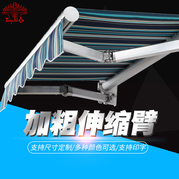 雨棚遮陽棚折疊伸縮式戶外遮雨蓬陽台雨篷鋁合金手搖停車棚遮陽棚 MKS極速出貨
