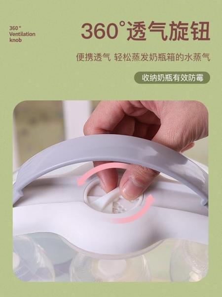 奶瓶收納箱 奶瓶晾干架防塵帶蓋瀝水透明寶寶餐具收納盒大號【快速出貨】
