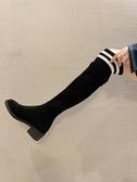 長靴女2019秋冬新款過膝粗跟瘦瘦靴高跟長筒靴顯瘦彈力靴加絨女靴