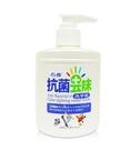 白雪抗菌去味洗手乳250g