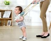 學步帶嬰兒學步帶四季通用防摔防勒嬰幼兒童寶寶安全學走路小孩透氣 俏女孩