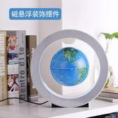 創意家居工藝品磁懸浮地球儀擺件
