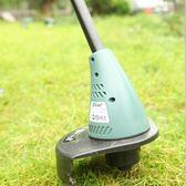 割草機 伊司達18V充電式電動割草機割灌機草坪機打草機除草機園藝ET2505 igo智能生活館