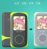 MP3 藍芽插卡外放無損HiFi游戲學生迷你MP3MP4播放器有屏隨身聽  維多原創 免運