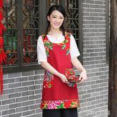 特色時尚廚房酒店中式餐廳圍裙 復古民族風農家樂飯店服務員圍腰     ciyo黛雅