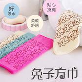 兔子小方巾30x30cm (1條入) 3色可選【小三美日】擦手巾/清潔抹布