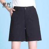 高腰短褲女寬鬆夏季薄款外穿休閒顯瘦黑色棉麻五分闊腿褲 交換禮物