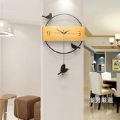 掛鐘鐘錶掛鐘客廳創意現代簡約北歐石英鐘大氣靜音個性家用時尚時鐘xw