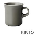 金時代書香咖啡 KINTO SCS 馬克杯 250ml 灰色 KINTO-27636-GR