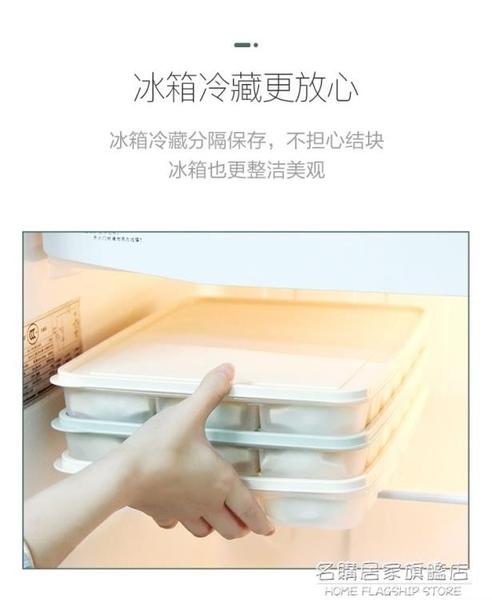 樂扣樂扣多層托盤冷凍餃子盒家用冰箱分格保鮮餛飩水餃收納盒速凍【名購新品】