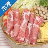 國產豬肉片6盒(180g±5%/盒)【愛買冷凍】