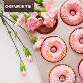三花式12連不沾甜甜圈模具蛋糕烘焙工具家用烤箱大號單個7cm 【帝一3C旗艦】