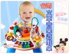 麗嬰兒童玩具館~多功能早教學習桌-谷雨火...