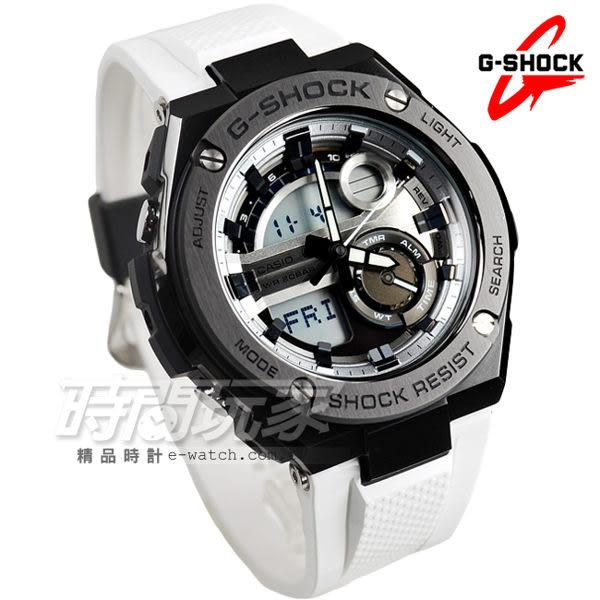 G-SHOCK GST-210B-7A 絕對悍將時尚腕錶 黑x白 男錶 橡膠錶帶 GST-210B-7ADR CASIO卡西歐