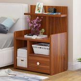 床頭櫃經濟型簡約現代小櫃子儲物櫃臥室收納櫃床邊櫃50元以內FA【熱門交換禮物】