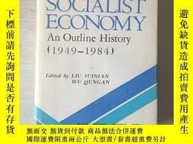 二手書博民逛書店China s罕見socialist economy an ou