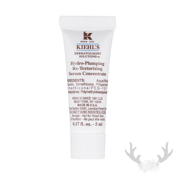 Kiehl's契爾氏 超彈潤青春水精華5ml 精華液 得賞品 保濕 彈潤 敏感肌推薦