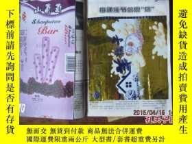 二手書博民逛書店冰棍罕見商標 62張 不重複 目錄見圖 2002年28號1115