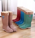 雨鞋高筒長筒雨靴女士水靴水鞋韓版時尚加絨防滑防水膠鞋套鞋保暖 依凡卡時尚