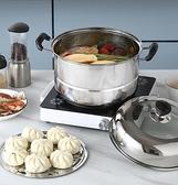 湯鍋 小蒸鍋不銹鋼家用加厚單層大容量湯鍋多用蒸饅頭電磁爐煤氣灶鍋具【快速出貨】