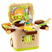 廚房旅行箱 二合一廚房拉桿行李箱 扮家家酒玩具 小廚房 航空箱 廚師 玩具 0540 好娃娃