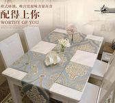 桌旗歐式高檔奢華餐桌茶幾旗現代簡約時尚電視櫃茶幾巾布家用客廳桌巾    提拉米蘇