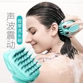 現貨 聲波洗頭器 懶人深度清潔頭皮洗頭儀 創意家用家居按摩洗頭刷  喵喵物語