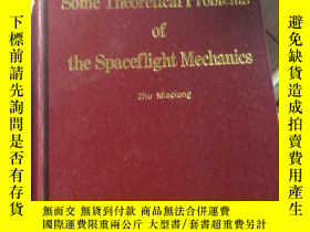二手書博民逛書店SOME罕見THEORETICAL PROBIEMS OF TH