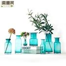 [超豐國際]-藍色夢想 水培花瓶 客廳玻...