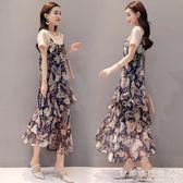 女裝雪紡洋裝女不規則荷葉邊長裙顯瘦印花吊帶裙子 『歐韓流行館』