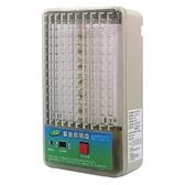 夜神LED緊急照明燈/IG2001
