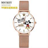 迪士尼 米奇90周年紀米玫瑰金蘭鋼帶手錶_膠捲米奇