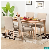 ◎實木餐桌椅5件組 N COLLECTION T-01 150 NA 櫸木 C-10 AL NITORI宜得利家居