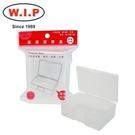 【W.I.P】單層塑膠盒  LPB863-1A 台灣製 /個