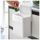磁吸式廚用垃圾桶 FLAT WH NITORI宜得利家居