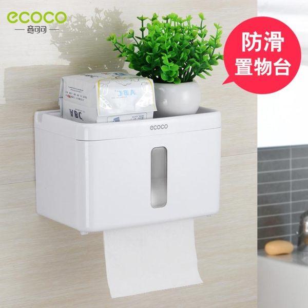 (交換禮物 創意)聖誕-衛生紙置物架衛生間廁所紙巾盒免打孔創意抽紙盒捲紙筒防水廁紙盒