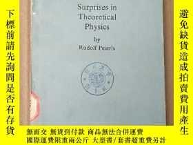 二手書博民逛書店surprises罕見in theoretical physics (P3620)Y173412