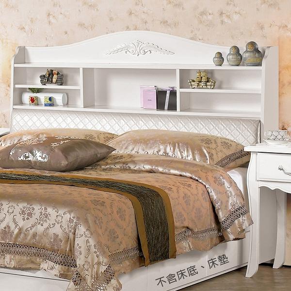 【森可家居】仙朵拉5尺書架型被櫥頭 8CM672-5 雙人 置物床頭箱